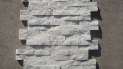 Statuario Cultured Stone 60*15cm