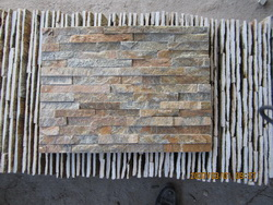 rusty quartzite ledge wall stone